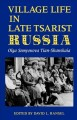 Russian peasants go to court. [electronic resource] : legal culture in the countryside, 1905-1917.