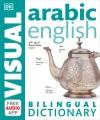 Japanese English visual bilingual dictionary.