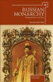 Contested monarchy. [electronic resource] : integrating the Roman Empire in the fourth century AD.