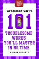 I judge you when you use poor grammar : a collection of egregious errors, disconcerting bloopers, and other linguistic slip-ups.