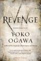 Revenge. [electronic resource] :