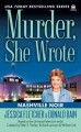 Skating on thin ice : a Murder, she wrote mystery : a novel.