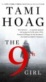 Hoag, Tami: SECRETS TO THE GRAVE