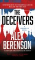 The deceivers.