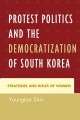 Vicious circuits. [electronic resource] : Korea's IMF cinema and the end of the American century.