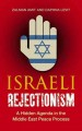 Back channel negotiation. [electronic resource] : secrecy in the Middle East peace process.