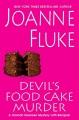 Red velvet cupcake murder.