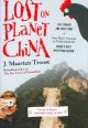 Sacred mountains of China : four sacred mountains, one remarkable human-powered adventure.