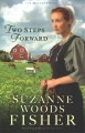 The Englisch daughter : a novel.