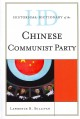 China's diplomacy. [electronic resource] : theory and practice.