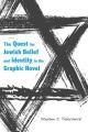 Jewish rhetorics. [electronic resource] : history, theory, practice.