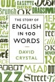 Spell it out : the curious, enthralling and extraordinary story of English spelling.