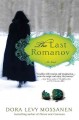 The last Romanov. [electronic resource] : a novel.