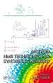 Singular spectrum analysis of biomedical signals.