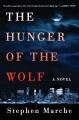 Werewolf cop : a novel.
