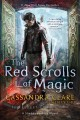 The Red Scrolls of Magic. [electronic resource]