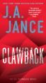 Clawback : an Ali Reynolds novel.