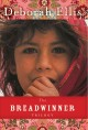 My name is parvana. [electronic resource] : The Breadwinner Series, Book 4.