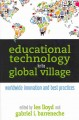 Contemporary educational technology. [electronic resource].