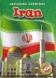 Iran. [electronic resource]: The Nuclear Challenge.