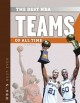When basketball was Jewish. [electronic resource] : voices of those who played the game.