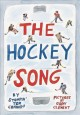 Excelling in Hockey. [electronic resource]