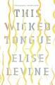 Don't honk twice : a Prince Edward County anthology.