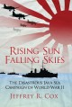 The conquering tide : war in the Pacific Islands, 1942-1944.