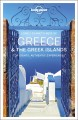 How STEM built the Greek empire.