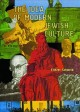 The pale God. [electronic resource] : Israeli secularism and Spinoza's philosopy of culture.