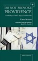 The invention of Jewish theocracy. [electronic resource] : the struggle for legal authority in modern Israel.