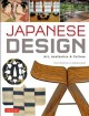 Kimono design. [electronic resource] : an introduction to textiles and patterns.