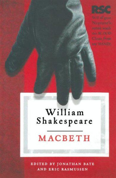 Macbeth 馬克白