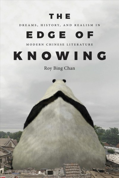 The edge of knowing :  dreams, history, and realism in modern Chinese literature /