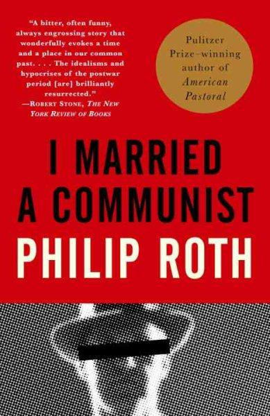 I Married a Communist 我嫁了一個共產黨員