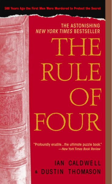 The Rule of Four 四的法則