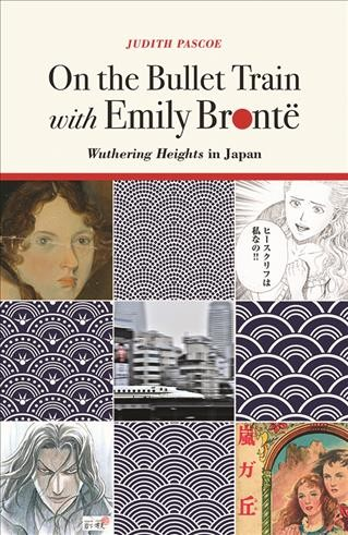 On the Bullet Train With Emily Bront