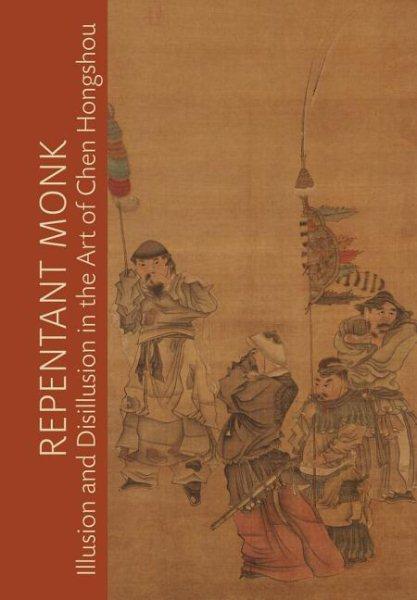 Repentant Monk