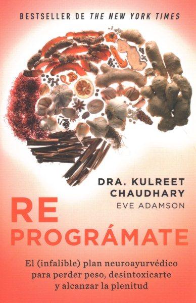 Reprogramate / The Prime