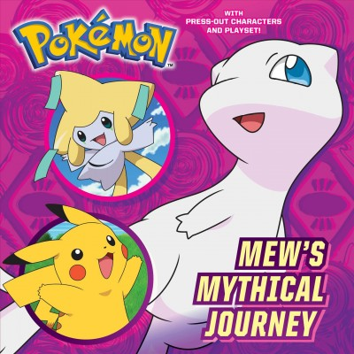 Mew's Mythical Journey