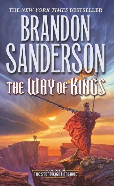 The Way of Kings 颶光典籍首部曲:王者之路