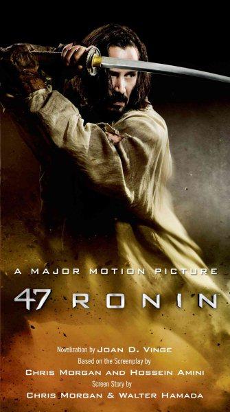 47 Ronin 浪人47