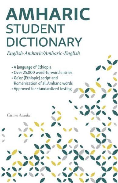 Amharic-english / English-amharic Student Dictionary
