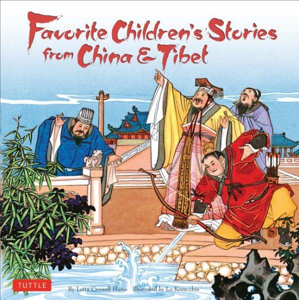 Favorite Children\