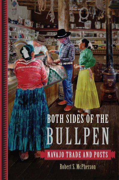 Both Sides of the Bullpen