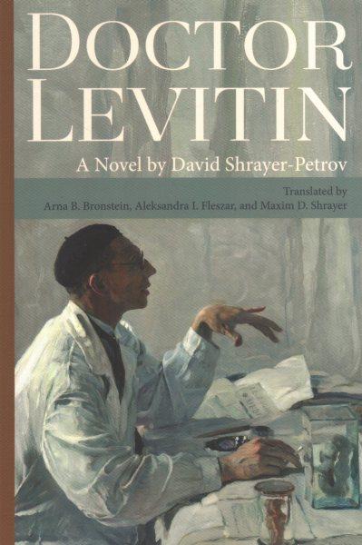 Doctor Levitin
