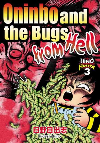 Oninbo and the Bugs from Hell: Hino Horror #3