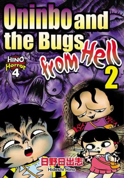Oninbo and the Bugs from Hell 2: Hino Horror