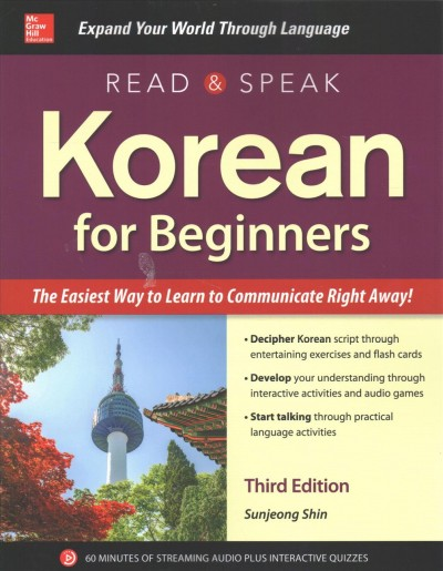 Read and Speak Korean