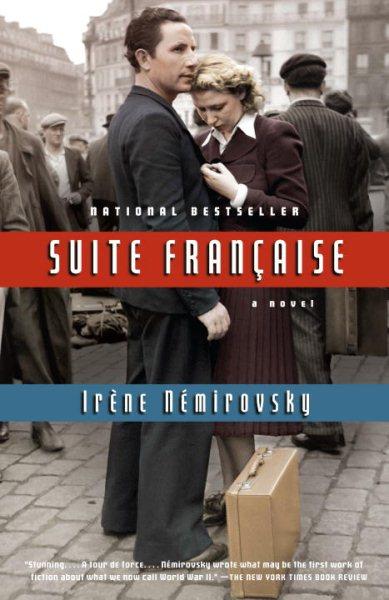 Suite Francaise 法蘭西組曲